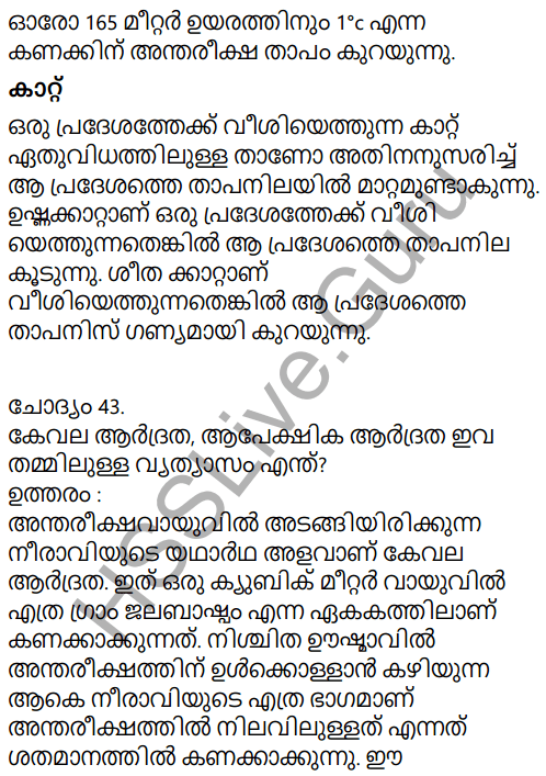 Kerala Syllabus 9th Standard Social Science Solutions Chapter 1 Sun The Ultimate Source in Malayalam 39