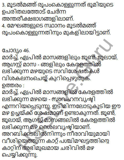Kerala Syllabus 9th Standard Social Science Solutions Chapter 1 Sun The Ultimate Source in Malayalam 41