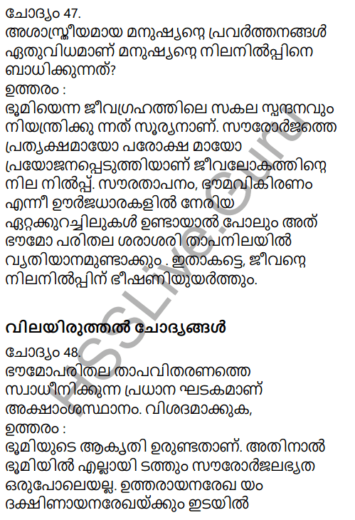 Kerala Syllabus 9th Standard Social Science Solutions Chapter 1 Sun The Ultimate Source in Malayalam 42