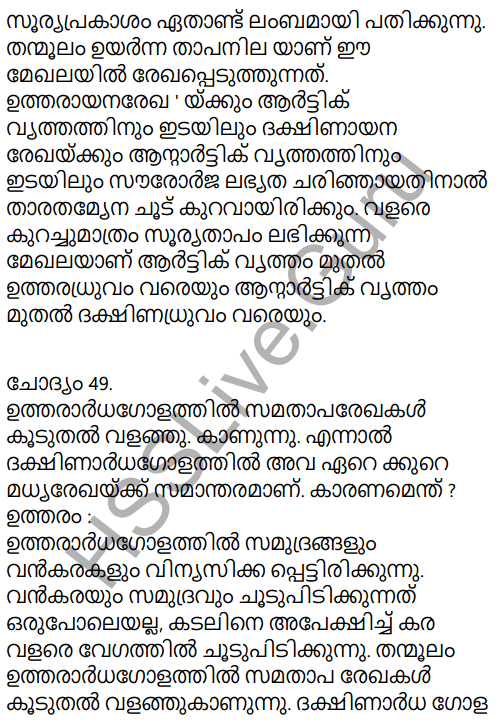 Kerala Syllabus 9th Standard Social Science Solutions Chapter 1 Sun The Ultimate Source in Malayalam 43
