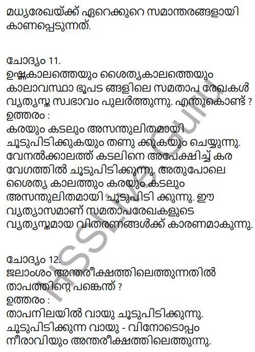 Kerala Syllabus 9th Standard Social Science Solutions Chapter 1 Sun The Ultimate Source in Malayalam 51