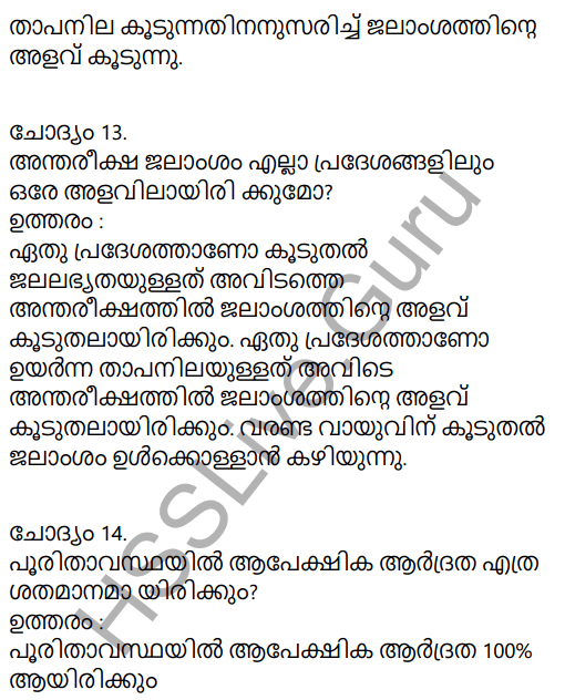 Kerala Syllabus 9th Standard Social Science Solutions Chapter 1 Sun The Ultimate Source in Malayalam 52