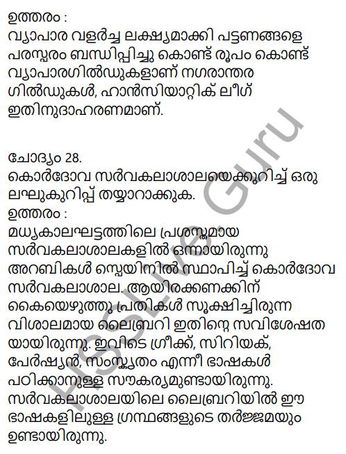 Kerala Syllabus 9th Standard Social Science Solutions Chapter 2 The East and the West Era of Exchanges in Malayalam 22