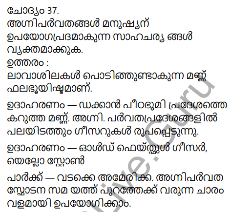 Kerala Syllabus 9th Standard Social Science Solutions Chapter 2 The Signature of Time in Malayalam 24