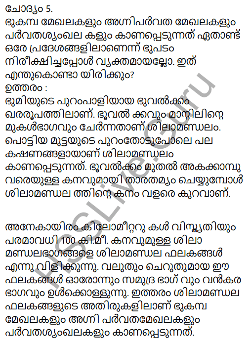Kerala Syllabus 9th Standard Social Science Solutions Chapter 2 The Signature of Time in Malayalam 4