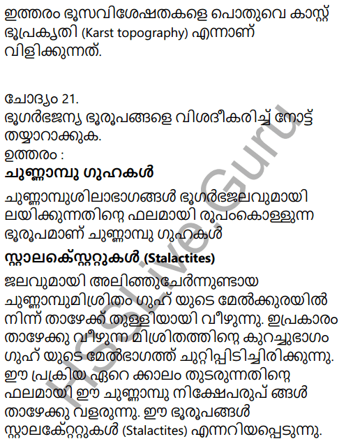 Kerala Syllabus 9th Standard Social Science Solutions Chapter 4 By the Hands of the Nature in Malayalam 14