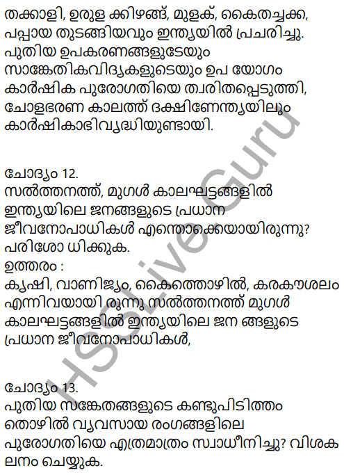 Kerala Syllabus 9th Standard Social Science Solutions Chapter 5 Society and Economy in Medieval India in Malayalam 11