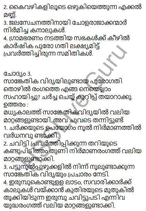 Kerala Syllabus 9th Standard Social Science Solutions Chapter 5 Society and Economy in Medieval India in Malayalam 4
