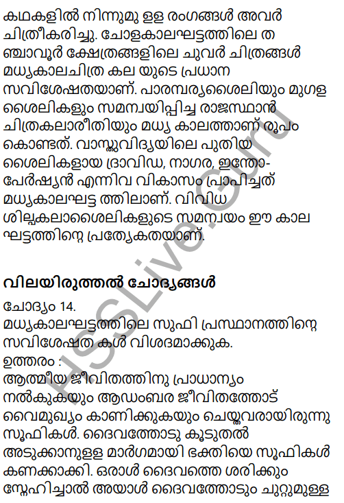Kerala Syllabus 9th Standard Social Science Solutions Chapter 6 India, the Land of Synthesis in Malayalam 16