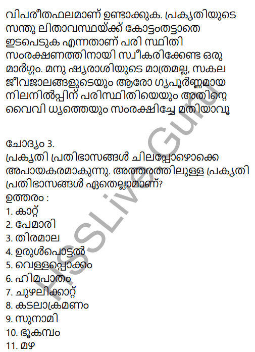 Kerala Syllabus 9th Standard Social Science Solutions Chapter 7 For a Safer Future in Malayalam 4