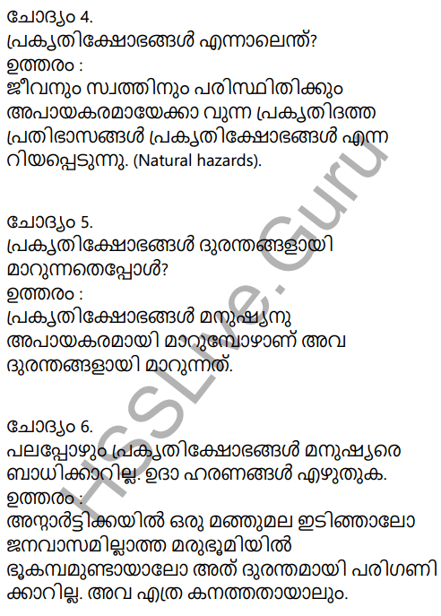 Kerala Syllabus 9th Standard Social Science Solutions Chapter 7 For a Safer Future in Malayalam 5