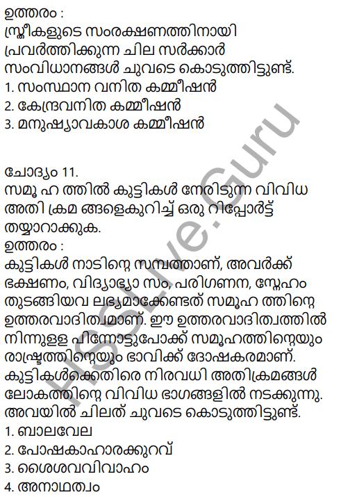 Kerala Syllabus 9th Standard Social Science Solutions Chapter 9 Towards a Bright Future in Malayalam 10