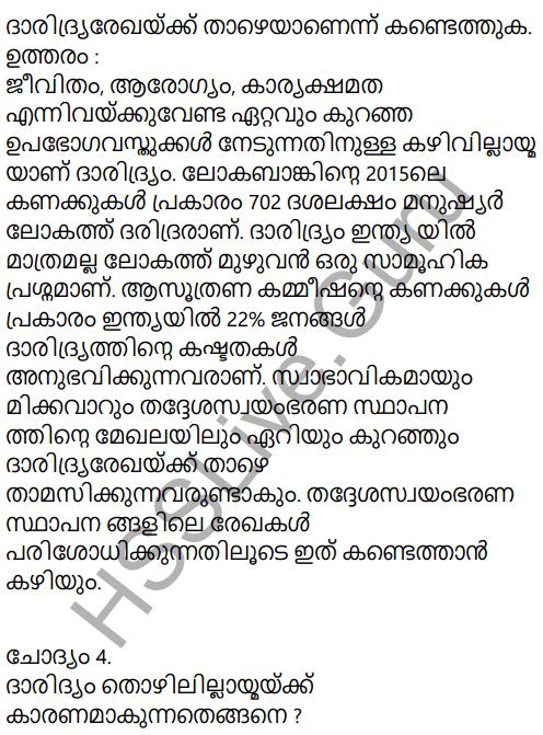 Kerala Syllabus 9th Standard Social Science Solutions Chapter 9 Towards a Bright Future in Malayalam 4