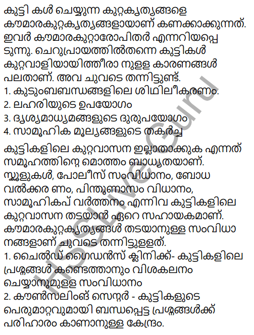 Kerala Syllabus 9th Standard Social Science Solutions Chapter 9 Towards a Bright Future in Malayalam 8