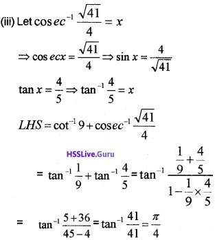 Plus Two Maths Inverse Trigonometric Functions 3 Mark Questions and Answers 4