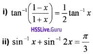 Plus Two Maths Inverse Trigonometric Functions 4 Mark Questions and Answers 16