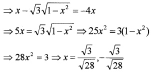 Plus Two Maths Inverse Trigonometric Functions 4 Mark Questions and Answers 20