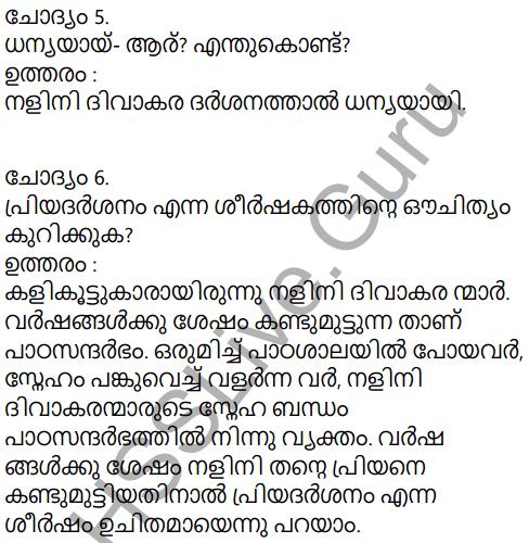 Kerala Padavali Malayalam Standard 10 Solutions Unit 2 Chapter 2 Priyadarshanam 20