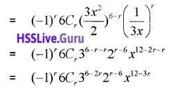 Plus One Maths Binomial Theorem Three Mark Questions and Answers 15