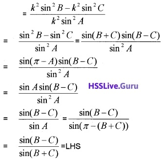 Plus One Maths Trigonometric Functions Three Mark Questions and Answers 14