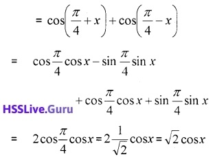 Plus One Maths Trigonometric Functions Three Mark Questions and Answers 2