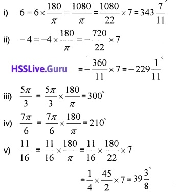 Plus One Maths Trigonometric Functions Three Mark Questions and Answers 28
