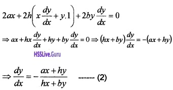 Plus Two Maths Continuity and Differentiability 4 Mark Questions and Answers 70