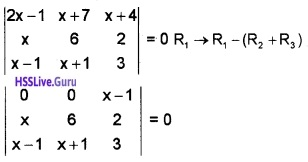Plus Two Maths Determinants 3 Mark Questions and Answers 3