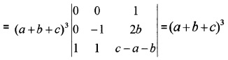 Plus Two Maths Determinants 3 Mark Questions and Answers 7