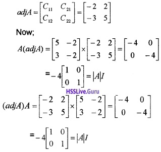Plus Two Maths Determinants 4 Mark Questions and Answers 26