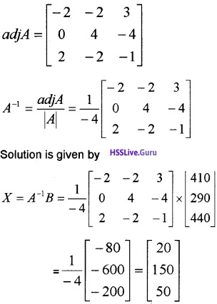 Plus Two Maths Determinants 4 Mark Questions and Answers 58