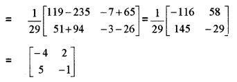 Plus Two Maths Determinants 4 Mark Questions and Answers 68