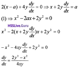 Plus Two Maths Differential Equations 3 Mark Questions and Answers 4