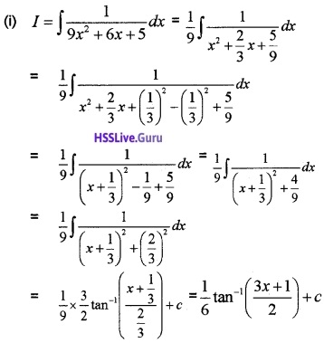 Plus Two Maths Integrals 3 Mark Questions and Answers 16