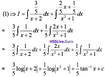 Plus Two Maths Integrals 3 Mark Questions and Answers 30