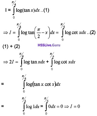 Plus Two Maths Integrals 3 Mark Questions and Answers 48