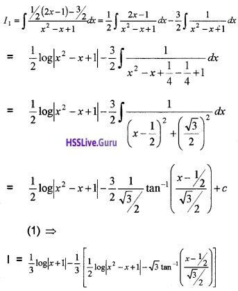 Plus Two Maths Integrals 3 Mark Questions and Answers 75