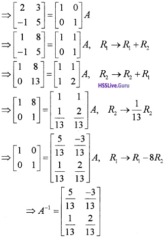 Plus Two Maths Matrices 3 Mark Questions and Answers 14