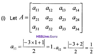 Plus Two Maths Matrices 3 Mark Questions and Answers 16