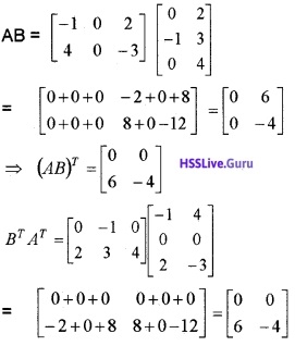 Plus Two Maths Matrices 3 Mark Questions and Answers 51