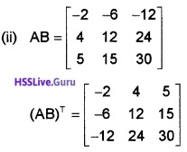 Plus Two Maths Matrices 3 Mark Questions and Answers 56