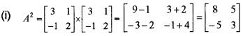 Plus Two Maths Matrices 3 Mark Questions and Answers 58