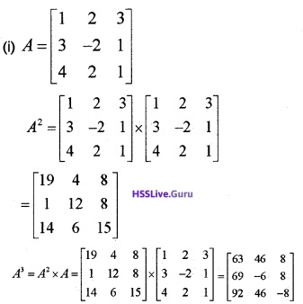 Plus Two Maths Matrices 6 Mark Questions and Answers 62