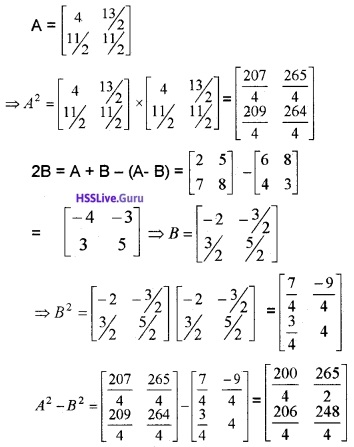 Plus Two Maths Matrices 6 Mark Questions and Answers 76
