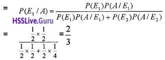Plus Two Maths Probability 4 Mark Questions and Answers 12