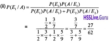 Plus Two Maths Probability 4 Mark Questions and Answers 64