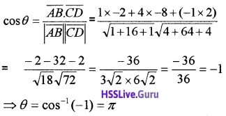 Plus Two Maths Vector Algebra 3 Mark Questions and Answers 33