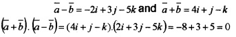Plus Two Maths Vector Algebra 3 Mark Questions and Answers 39