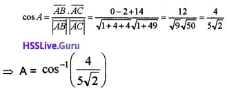 Plus Two Maths Vector Algebra 3 Mark Questions and Answers 40