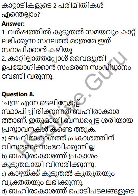 Kerala SSLC Physics Model Question Paper 4 Malayalam Medium 4